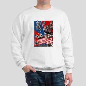 Red Army of Workers and Peasa Sweatshirt