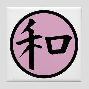 Harmony Kanji Tile Coaster