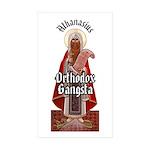 athanasius_white Sticker (Rectangle 50 pk)