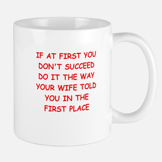 SUCCEED.png Mug
