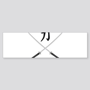 samurai sword Sticker (Bumper)