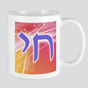 Chai (Life) Mug