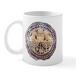 Roman-era Goblet Mug