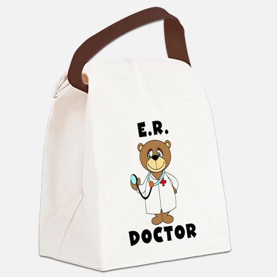 erdeeee.png Canvas Lunch Bag