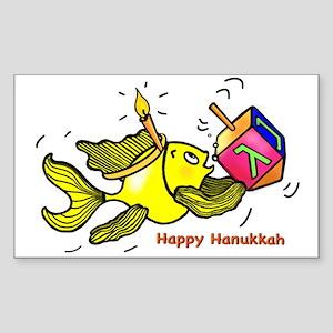 Hanuka Fish - Comic Cure Drawing Gift Sticker (Rec