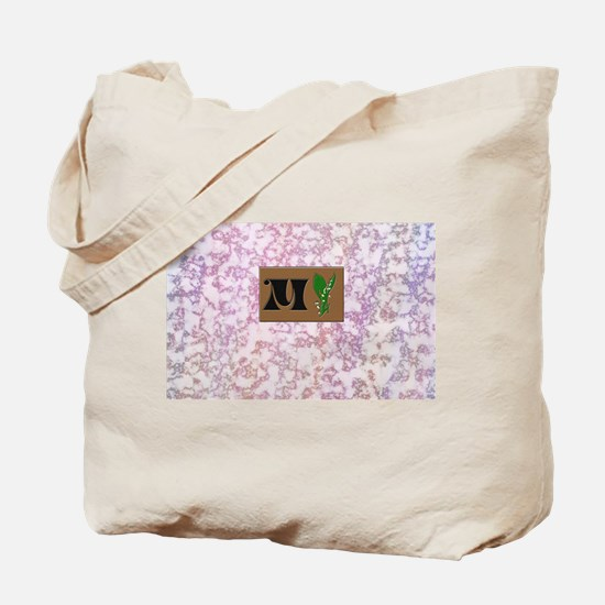 monogram M with lily of the valley Tote Bag