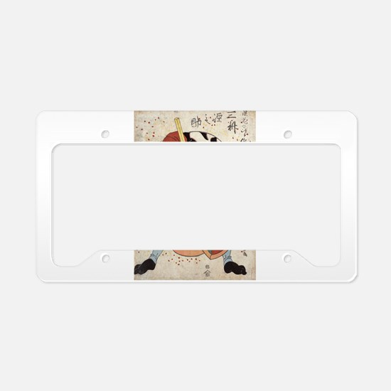 Naniwa Jirosaku - Kuniyoshi Utagawa - 1830 License