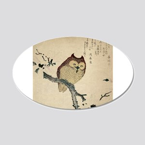 Owl and magnolia - Anon - 1870 Wall Decal
