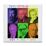 Zionists Tile Coaster