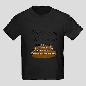Happy Birthday (Tagalog) Kids Dark T-Shirt