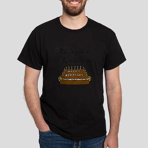 Happy Birthday (Tagalog) Dark T-Shirt