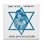 Daughter of Zion Tile Coaster