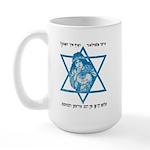 Daughter of Zion Large Mug