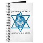 Daughter of Zion Journal