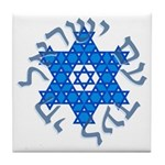 Am Israel Tile Coaster