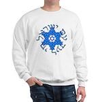 Am Israel Sweatshirt