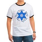 Am Israel Ringer T