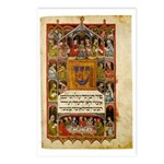 14th Cent. Haggadah Postcards (Package of 8)