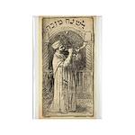 L'Shana Tova Rectangle Magnet (100 pack)