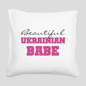 Ukrainian Babe Square Canvas Pillow