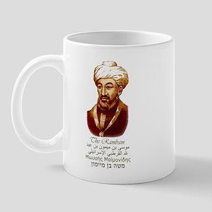 Rambam Mug