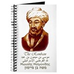 Rambam Journal