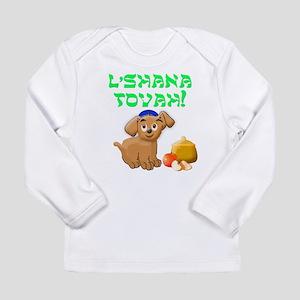 Rosh hashana puppy Long Sleeve Infant T-Shirt