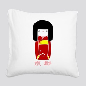 """""""Japanese Kyoto Doll"""" Square Canvas Pillow"""