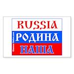 Rossia7 Sticker (Rectangle 50 pk)
