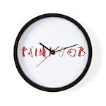 Paint Job Wall Clock
