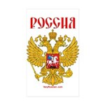 Russia16 Sticker (Rectangle 50 pk)