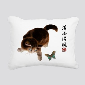 Kitten with Butterfly Rectangular Canvas Pillow