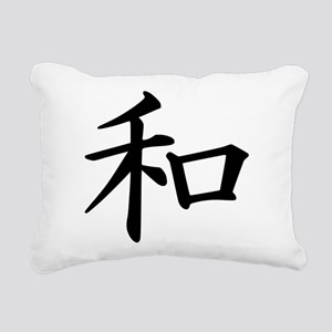 Peace Kanji Rectangular Canvas Pillow