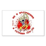 zlaja1 Sticker (Rectangle 50 pk)