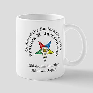 Frances M. Jackson Chapter # 46 OES PHA Mug