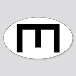 Engineer Symbol Sticker (Oval)
