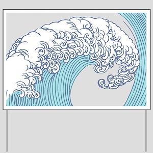 Japanese Wave Blue Beach Ocean Seashore Yard Sign
