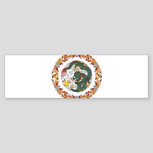 Dragon Art Sticker (Bumper)