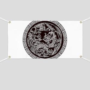 Oriental Art Banner