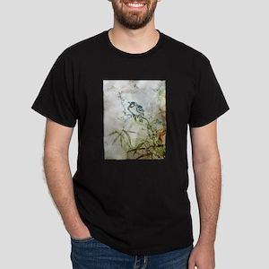 Japanesewc4 Dark T-Shirt