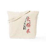 Tai Chi Chuan Tote Bag