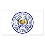 Fed_Fist_Patch_300_DPI Sticker (Rectangle 10 pk)