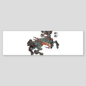 japstyelcreature2 Sticker (Bumper)