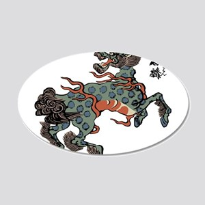 japstyelcreature2 20x12 Oval Wall Decal