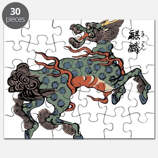 japstyelcreature2.png Puzzle