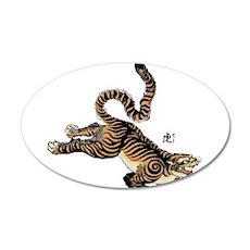 Japanese Tiger Art Wall Decal