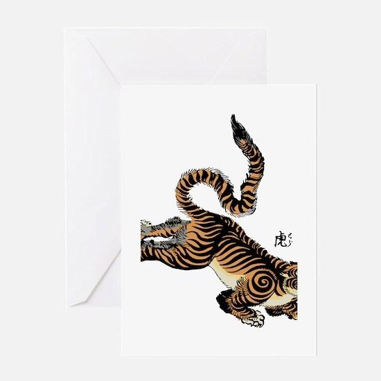 Japanese Tiger Art Greeting Card