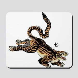 Japanese Tiger Art Mousepad