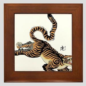 Japanese Tiger Art Framed Tile