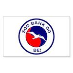 Allen_Hogarth_Patch Sticker (Rectangle 10 pk)